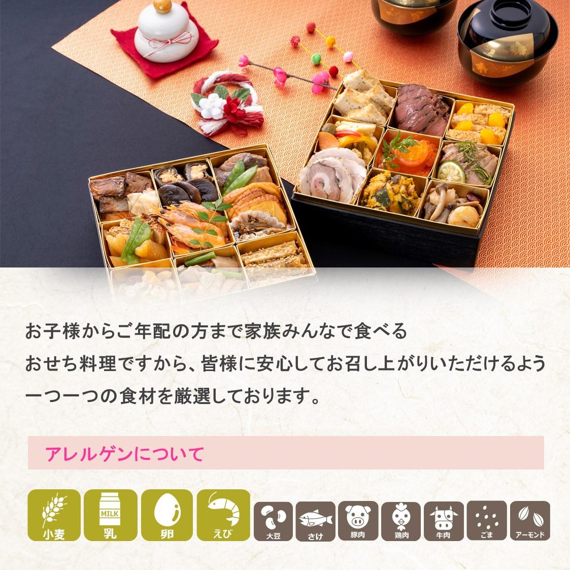 ★早期予約1,000円引★低糖質おせち二段重 『雅』 送料無料