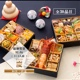 ★早期予約1,000円引★低糖質おせち三段重 『慶』 送料無料