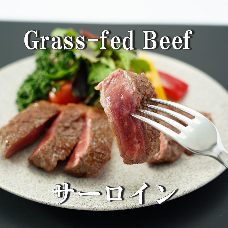 【期間限定でお値打ち】ニュージーランド産牧草牛サーロイン5枚セット