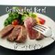 完全放牧 牧草牛(NZ育ち)サーロイン ステーキ用 200g×5枚