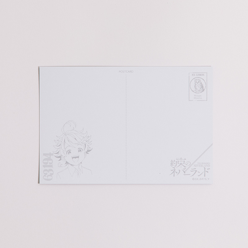 ポストカード幼少エマ