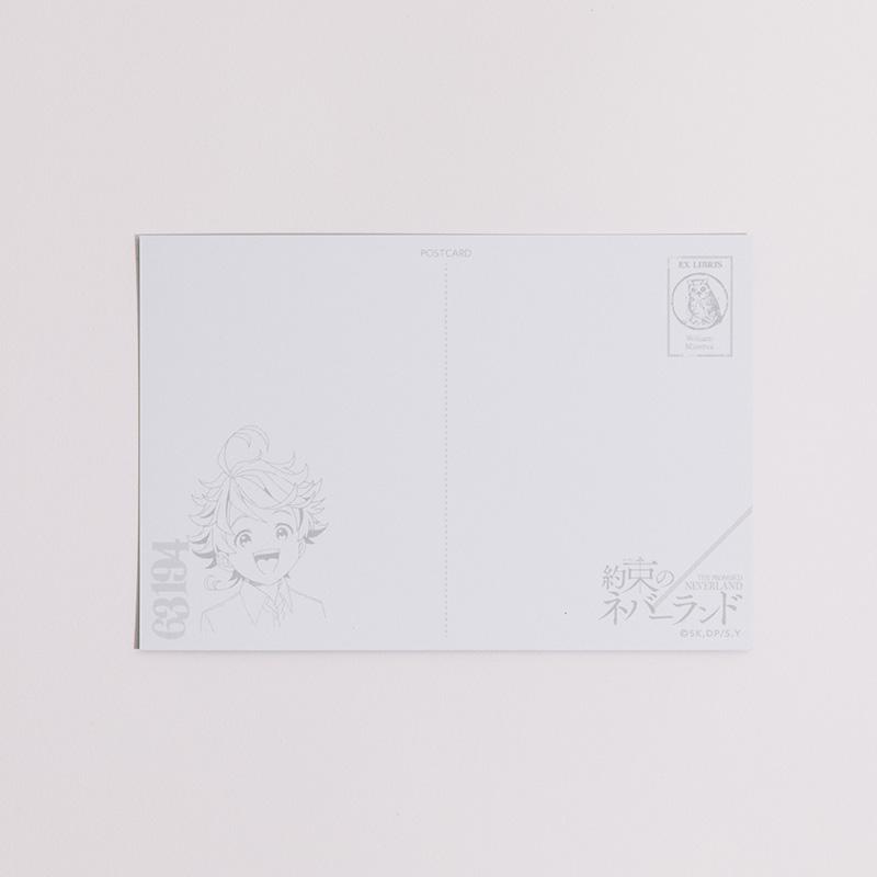 ポストカード名台詞エマ