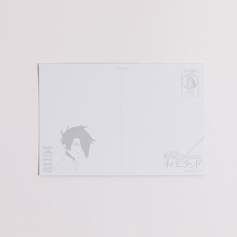 ポストカード2人の写真