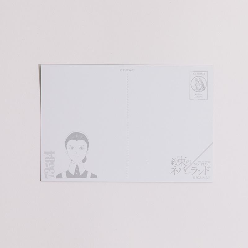 ポストカード少女イザベラ
