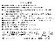 立体フルカラーマスク 2WAY (100~499枚)