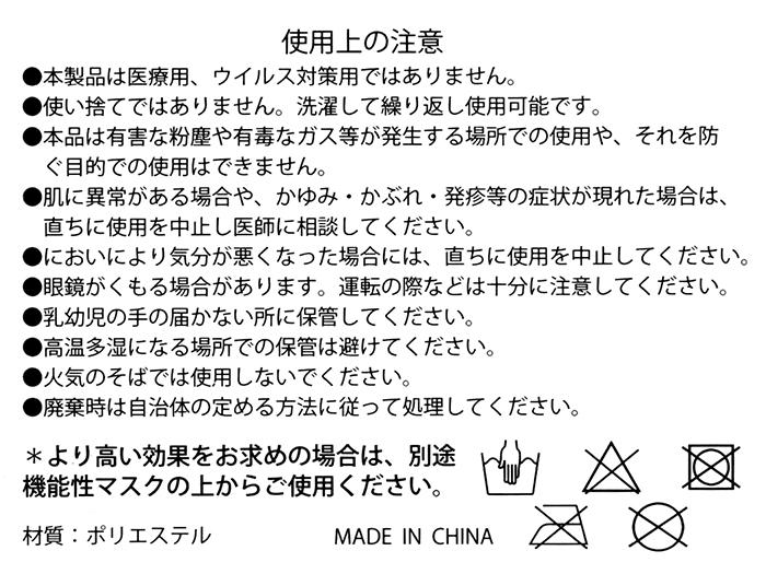 平面フルカラーマスク Tシャツ生地 (100~499枚)