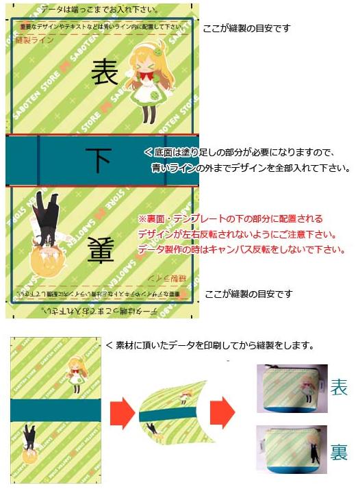 ファスナー付ポーチ★5個~10個