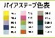 バイアス巻き縫製ブランケット 70x100cm (100枚~)