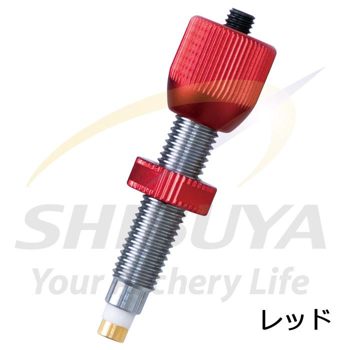 SHIBUYA DXプランジャー