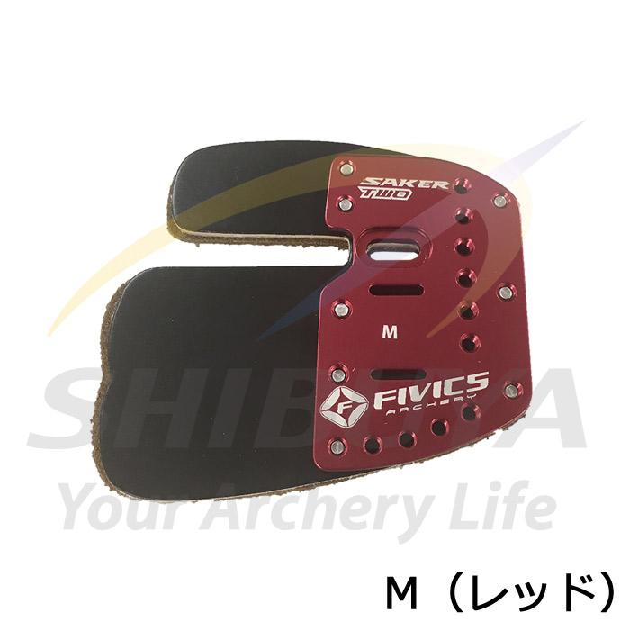 FIVICS セーカー2
