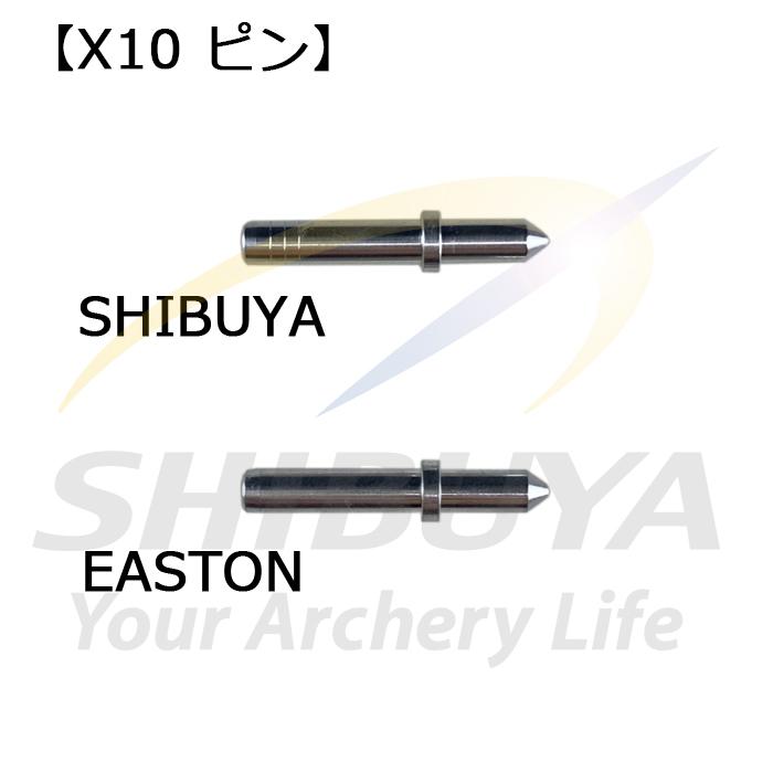 SHIBUYA ピンインサート <ネコポスOK>