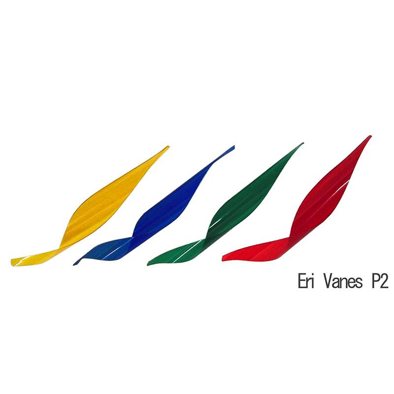 Elivanes P2 <ネコポスOK>【アウトレット特価】