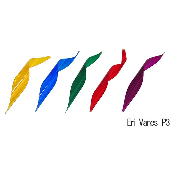 Elivanes P3 <ネコポスOK>【アウトレット特価】