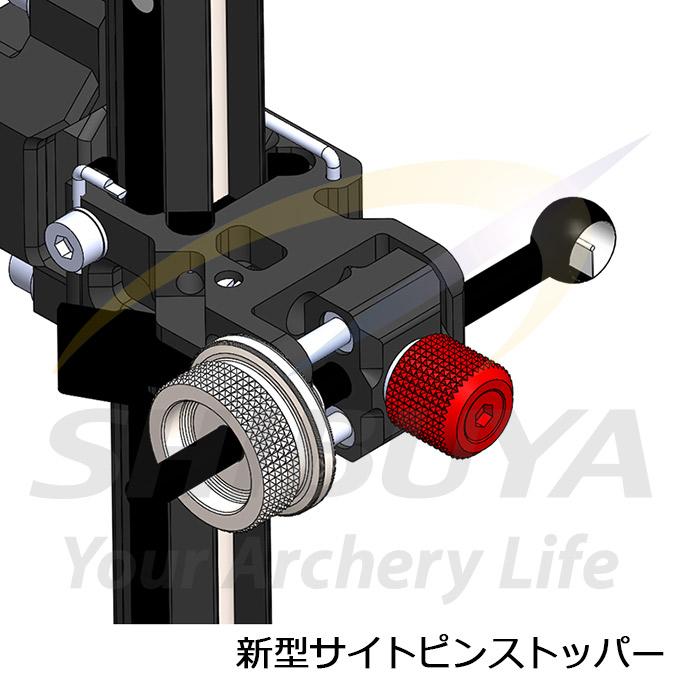 ULTIMA RC PRO 520 カーボンサイト