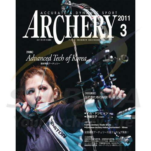 隔月雑誌アーチェリー バックナンバー (2008年5月号〜2013年5月号) <ネコポスOK>