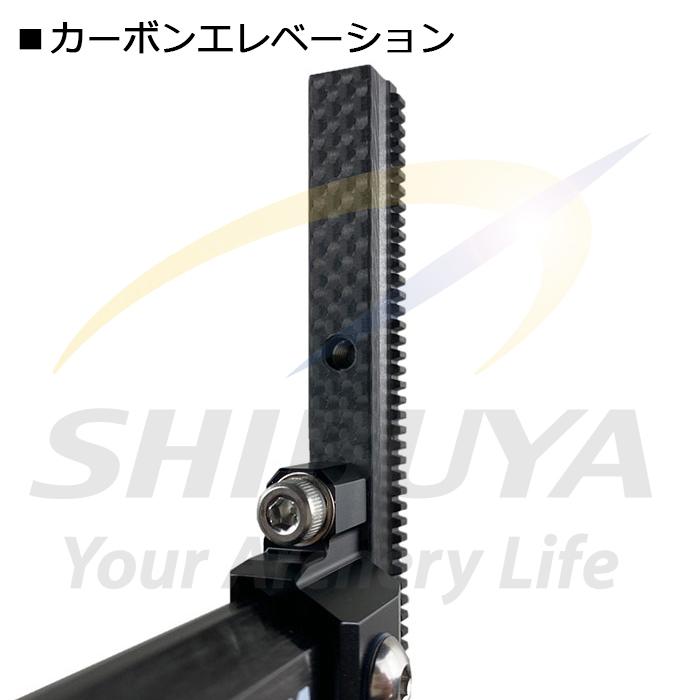 【復刻モデル】SHIBUYA デュアルクリック-X【5台限定】