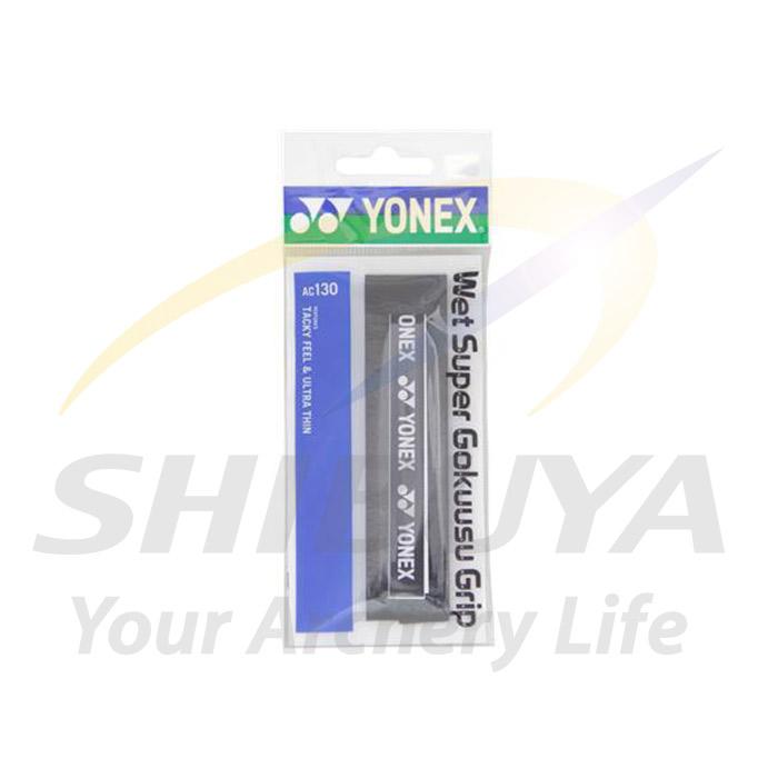YONEX AC130 ウェットスーパー極薄グリップ <ネコポスOK>