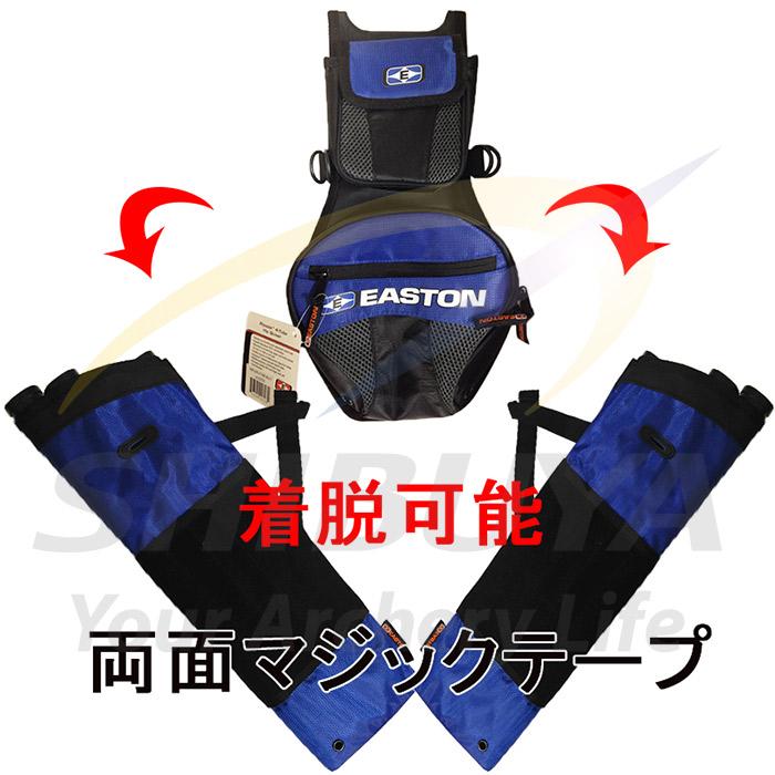EASTON フリップサイド 4tubeクィーバー