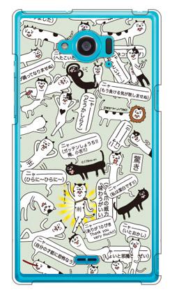 3Dプリント エキセントリックねこ エキセントリックねこだらけ design by 稲葉貴洋 / for Disney Mobile on docomo SH-02G/docomo