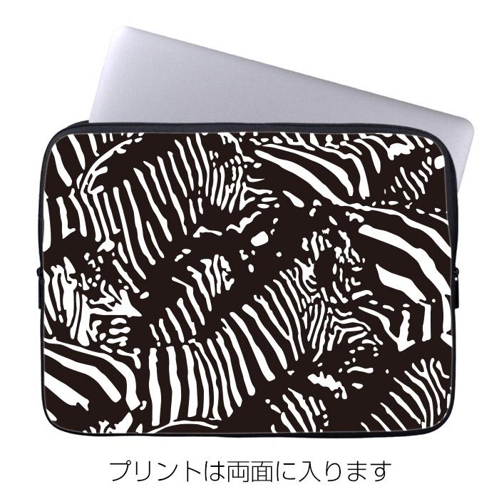 10インチ ノートPC・タブレットケース Zebra camo ブラック design by ROTM