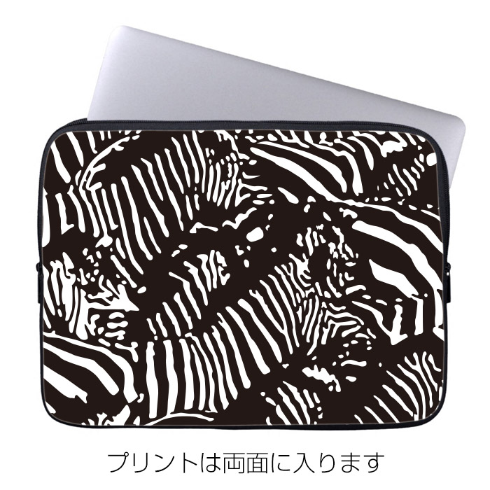 13インチ ノートPC・タブレットケース Zebra camo ブラック design by ROTM