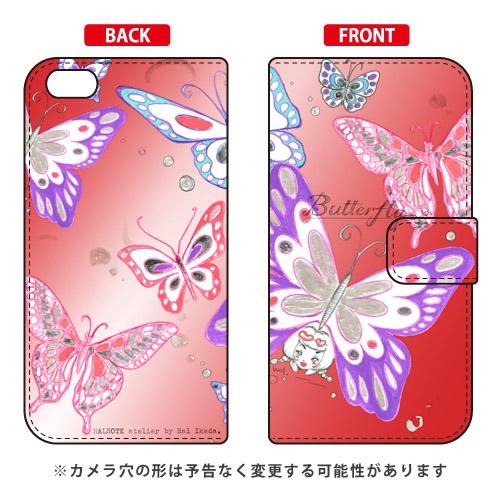 手帳型ケース 池田ハル「Butterfly2 レッド」 / SECOND SKIN