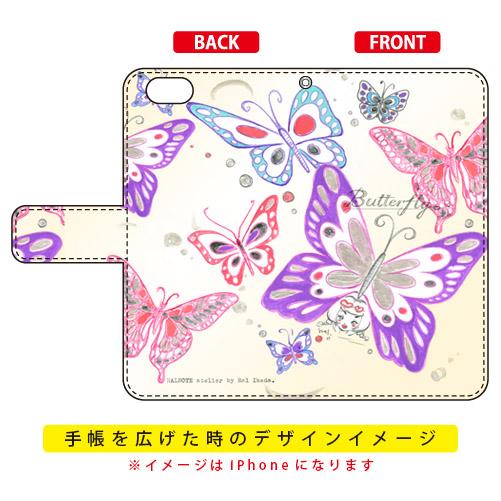 手帳型ケース 池田ハル「Butterfly2 クリーム」 / SECOND SKIN