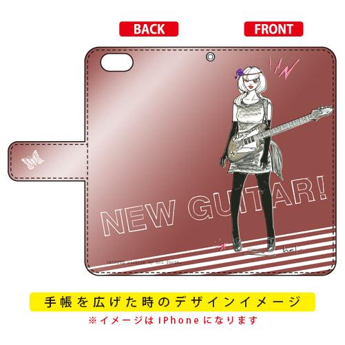 手帳型ケース 池田ハル「New Guitar チョコ」 / SECOND SKIN