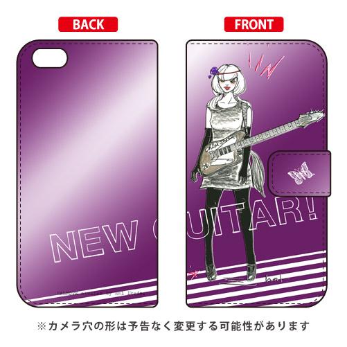 手帳型ケース 池田ハル「New Guitar パープル」 / SECOND SKIN