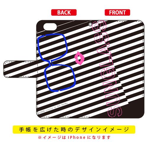 手帳型ケース 池田ハル「Sunglass ブラック」 / SECOND SKIN