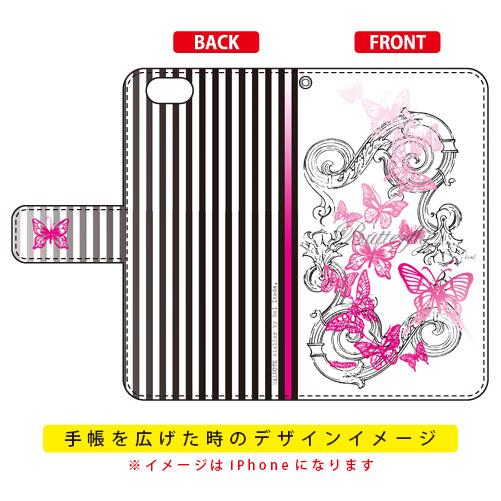 手帳型ケース 池田ハル「Butterfly1 ピンク」 / SECOND SKIN