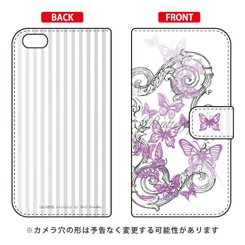 手帳型ケース 池田ハル「Butterfly1 パープル」 / SECOND SKIN
