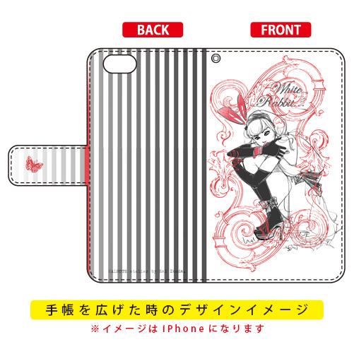 手帳型ケース 池田ハル「White Rabbit」 / SECOND SKIN
