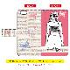 手帳型ケース Hal Ikeda「Another Girl コーラルレッド」 / SECOND SKIN