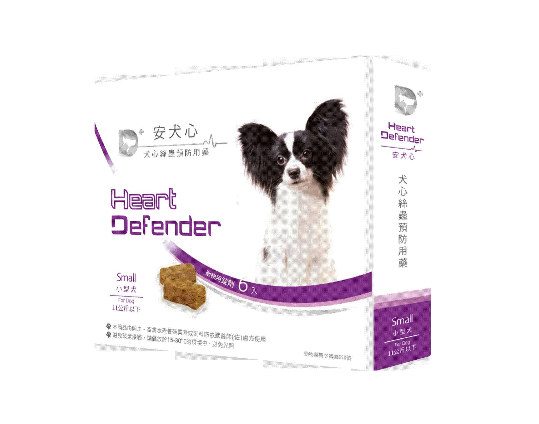 犬用フィラリア予防薬 ハートディフェンダー 6錠入 小型犬用 11.5kg以下