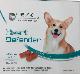 犬用フィラリア予防薬 ハートディフェンダー 6錠入 中型犬用 11.5-22.7kg