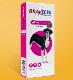 犬用経口ノミダニ駆除薬 ブラベクト錠 超大型犬用 40-56kg 1400mg