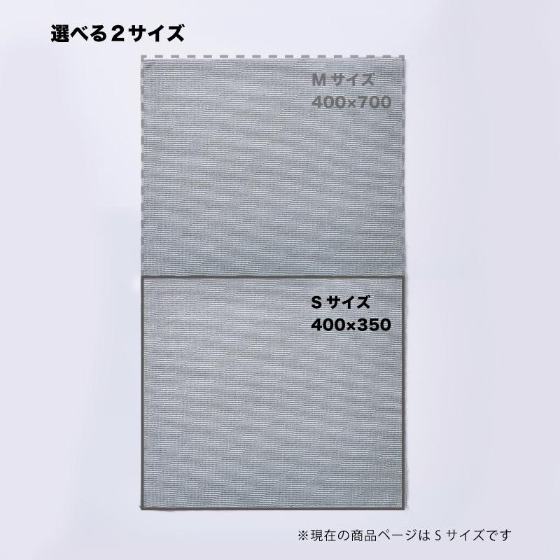 【ネコポス発送】キッチンタオル Sサイズ マットグレー1枚購入用(他の商品との同時購入不可)
