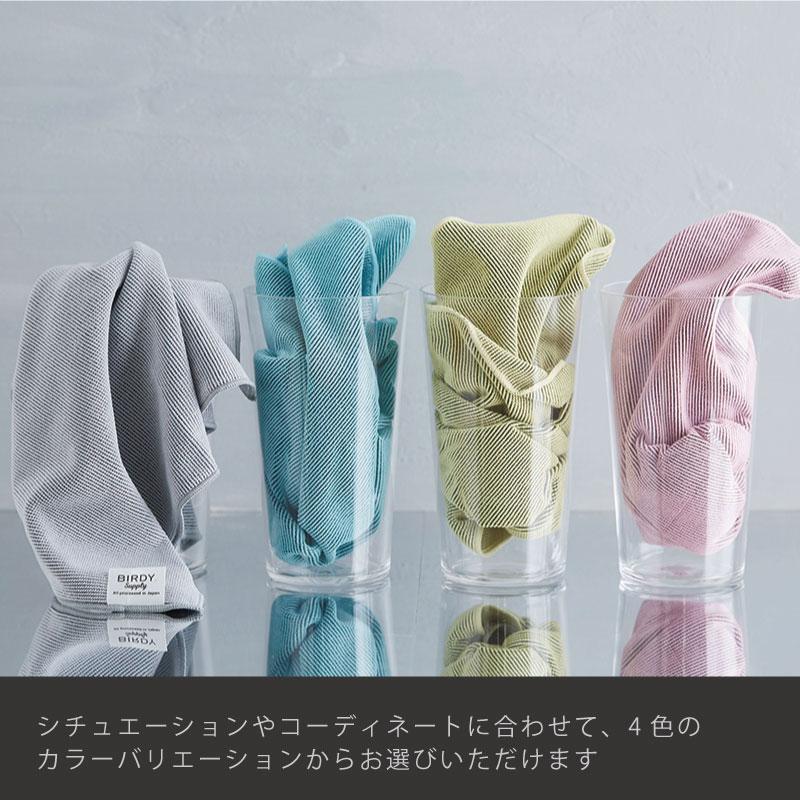 【ネコポス発送】キッチンタオル Sサイズ ターコイズブルー1枚購入用(他の商品との同時購入不可)