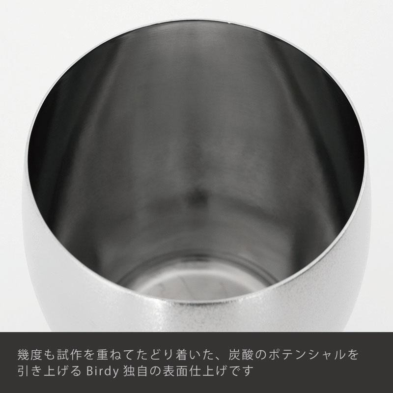 ST440 スパークリング タンブラー(有料刻印サービス付き)