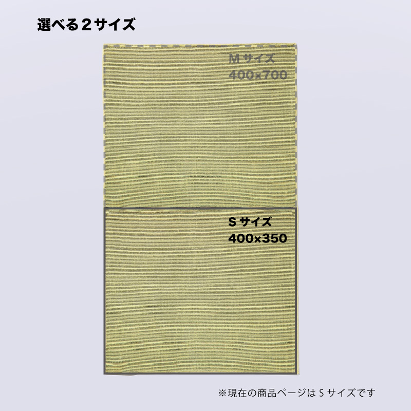 【ネコポス発送】キッチンタオル Sサイズ イエロー1枚購入用(他の商品との同時購入不可)