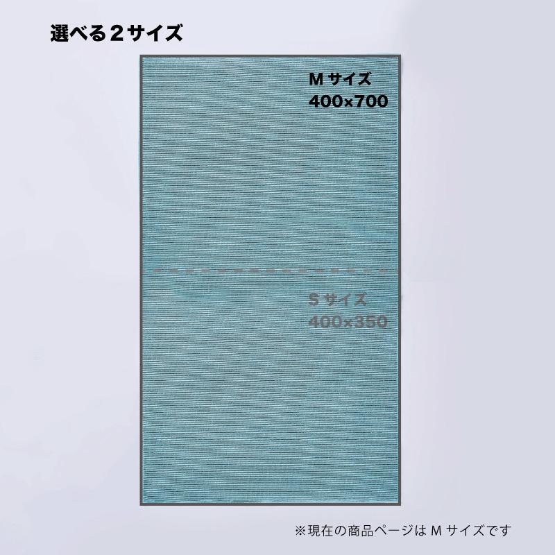 【ネコポス発送】キッチンタオル Mサイズ ターコイズブルー1枚のみ購入可(他の商品との同時購入不可)