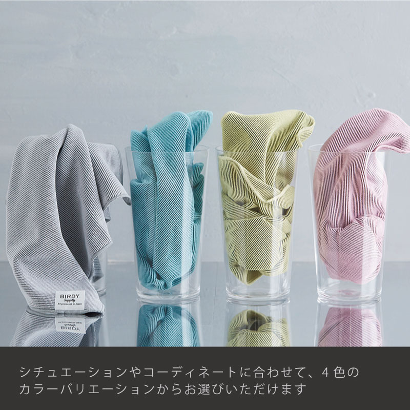 【ネコポス発送】キッチンタオル Mサイズ ピンク1枚のみ購入可(他の商品との同時購入不可)