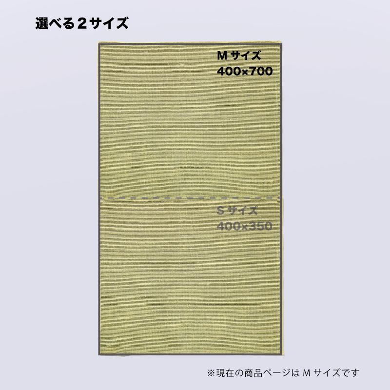 【ネコポス発送】キッチンタオル Mサイズ イエロー1枚のみ購入可(他の商品との同時購入不可)