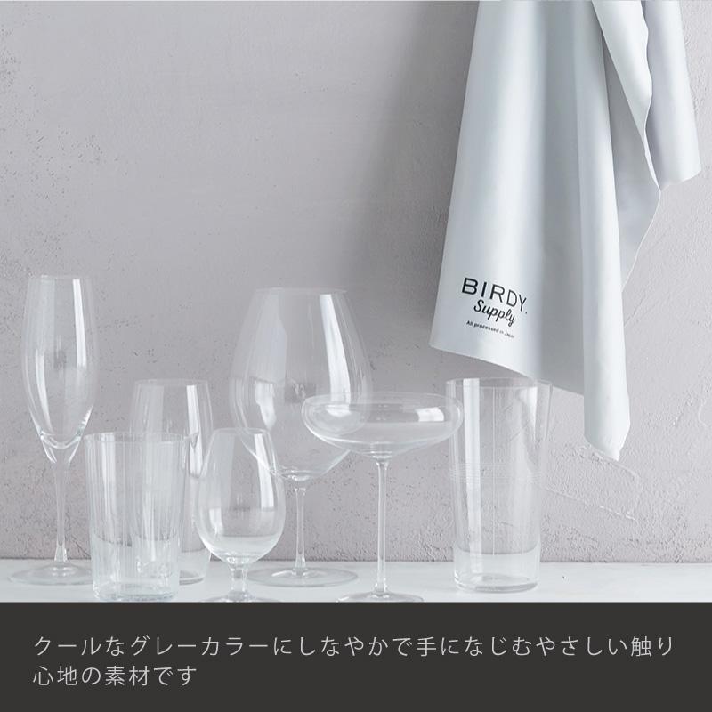 【ネコポス発送】グラスタオル Mサイズ クールグレー1枚のみ購入可(他の商品との同時購入不可)