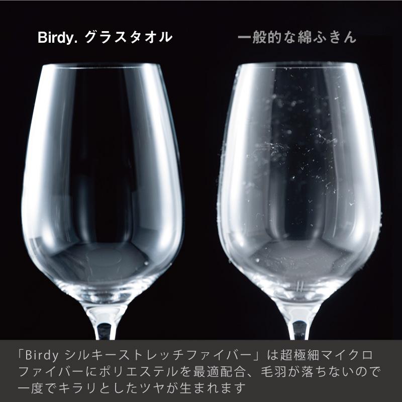 【ネコポス発送】グラスタオル Mサイズ クールグレー1枚購入用(他の商品との同時購入不可)