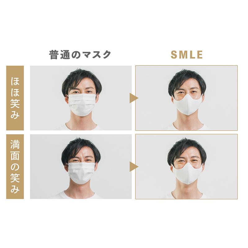 「笑顔のマスク」SMLE Mサイズ