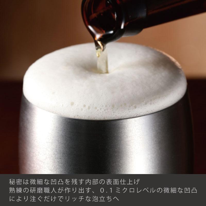 ST440 スパークリング タンブラー 桐箱入り(有料刻印サービス付き)