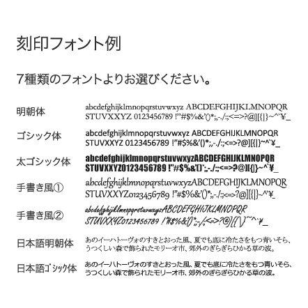 MT800 ミキシングティン 800ml(有料刻印サービス付き)
