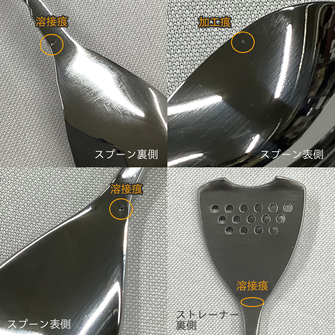 【BIRDY. アウトレットセール】BS400 バースプーン 400mm B品
